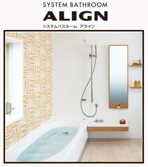 ALIGN-1